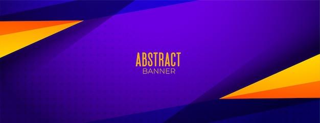 Фиолетовый абстрактный баннер в спортивном стиле Бесплатные векторы