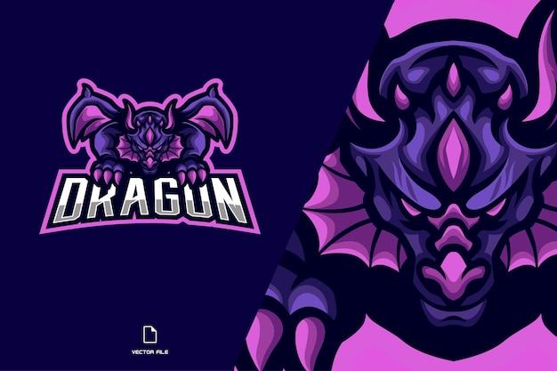 ゲームチームの紫色のドラゴンマスコットeスポーツロゴ Premiumベクター