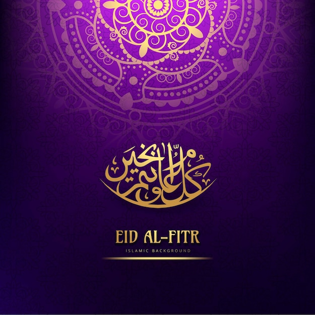 Purple Eid Mubarak Design Free Vector  Eid Card Templates