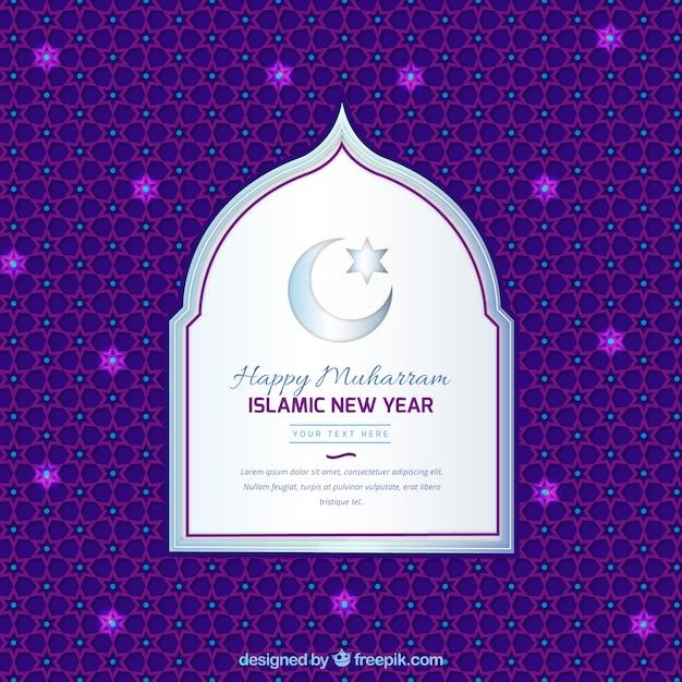 Purple islamic new year background