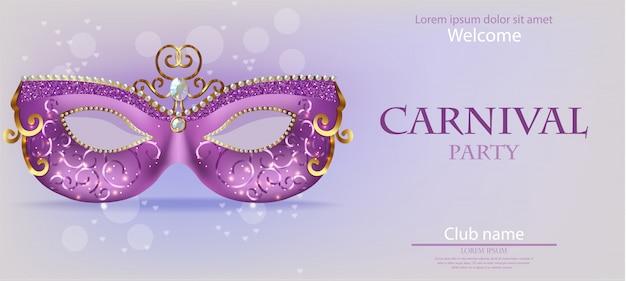 Purple ornamented mask Premium Vector
