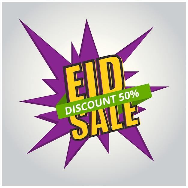 Purple ramadan sales design Free Vector