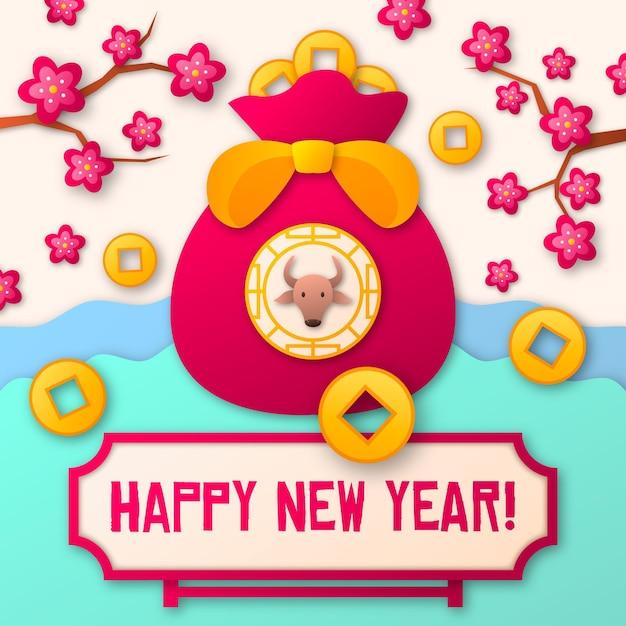 幸運なお金で財布韓国の新年 無料ベクター