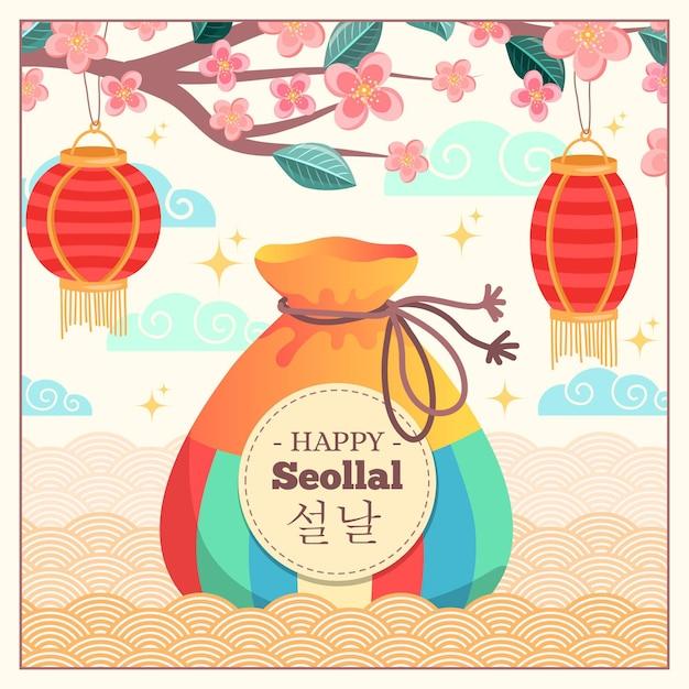 행운의 돈이 든 지갑 한국의 새해 무료 벡터
