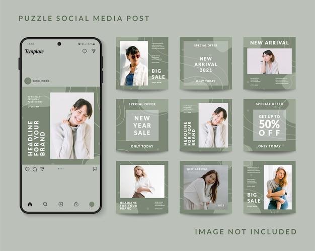 Шаблон сообщения в социальных сетях головоломки Premium векторы