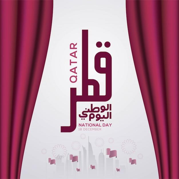 Qatar national day celebration vector illustration Premium Vector