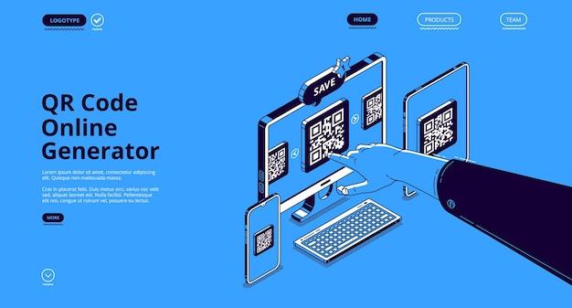 Целевая страница онлайн-генератора qr-кодов Бесплатные векторы