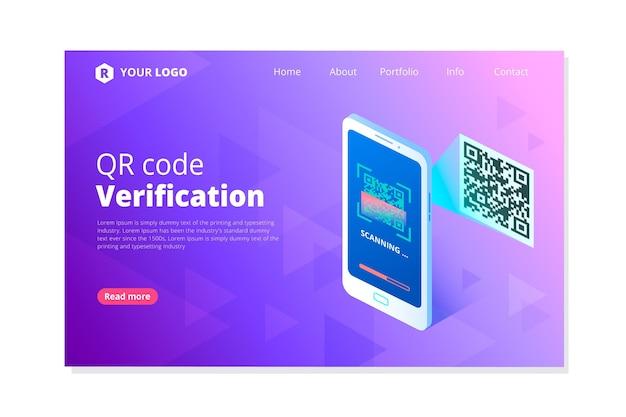 Qrコード検証ランディングページ 無料ベクター
