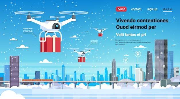 Подарочная коробка подарка подарка трутня quadcopter с новым годом на рождество Premium векторы