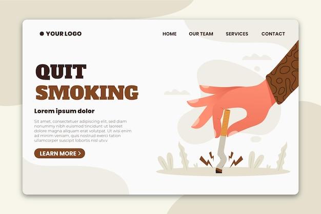喫煙ランディングページテンプレートを終了します 無料ベクター