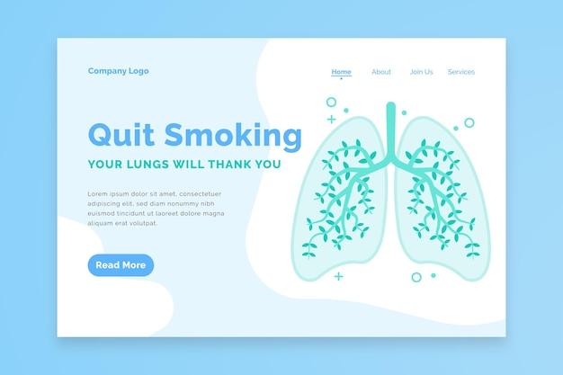 肺で喫煙のランディングページを終了します 無料ベクター
