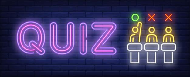 Quiz neon sign Free Vector