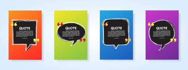 Набор пустых шаблонов пузыря речи цитаты. Premium векторы