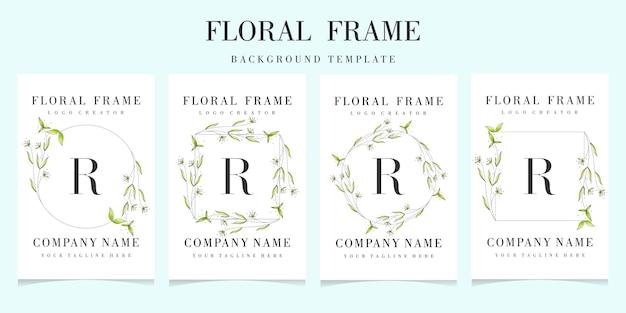 花のフレームの背景テンプレートと文字rロゴ Premiumベクター