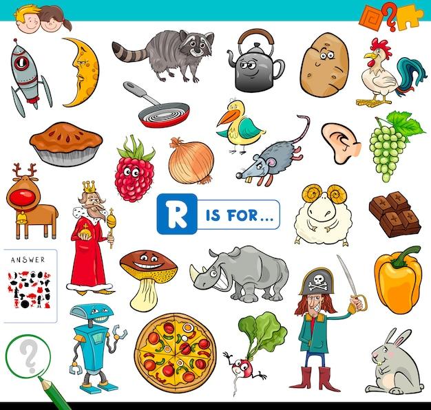 Rは子供のための教育的なゲームのためのものです Premiumベクター