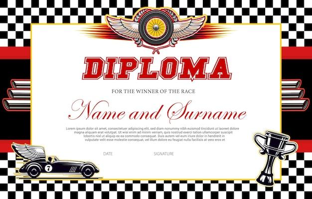 레이스 우승자 졸업장 템플릿. 체크 무늬 깃발, 날개 달린 자동차 및 잔이있는 경주 상 테두리 프리미엄 벡터