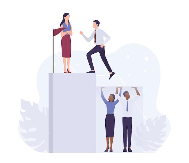 人種差別の概念。人種に基づく差別と不平等な扱い。白人の実業家とビジネスの女性がキャリアのはしごを登る。 。 Premiumベクター