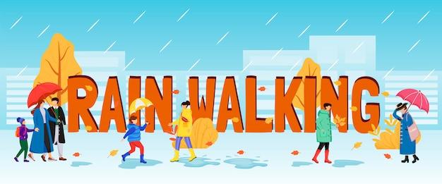 雨歩く単語概念色バナー。小さな漫画のキャラクターとタイポグラフィ。傘を持つ白人の人間。雨の日。レインコートのクリエイティブイラストの人々 Premiumベクター