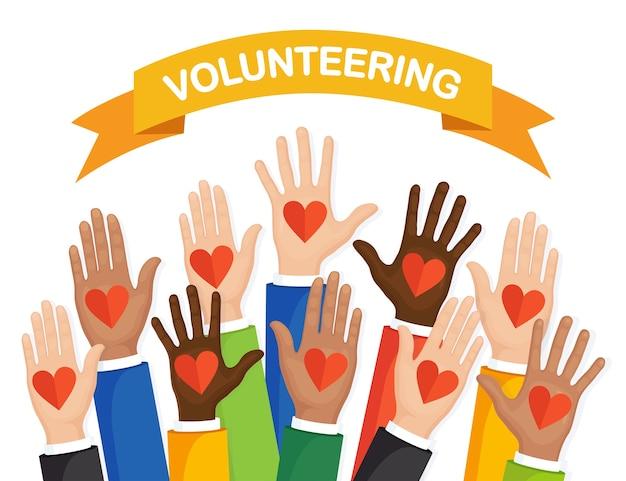 화려한 마음으로 손을 올렸다. 자원 봉사, 자선, 헌혈 개념. 관심을 가져 주셔서 감사합니다. 군중 투표. 프리미엄 벡터