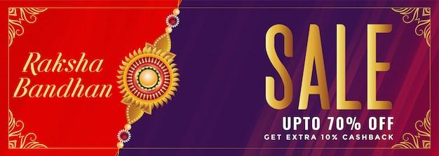 Raksha bandhan discount banner Free Vector