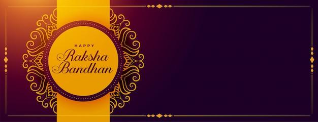 Raksha bandhan ethnic style wide banner Free Vector