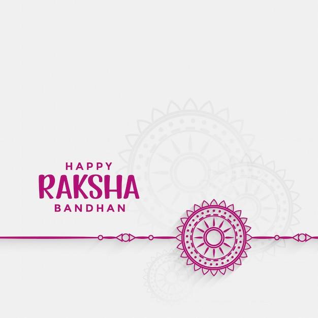 Raksha bandhan festival greeting card Free Vector
