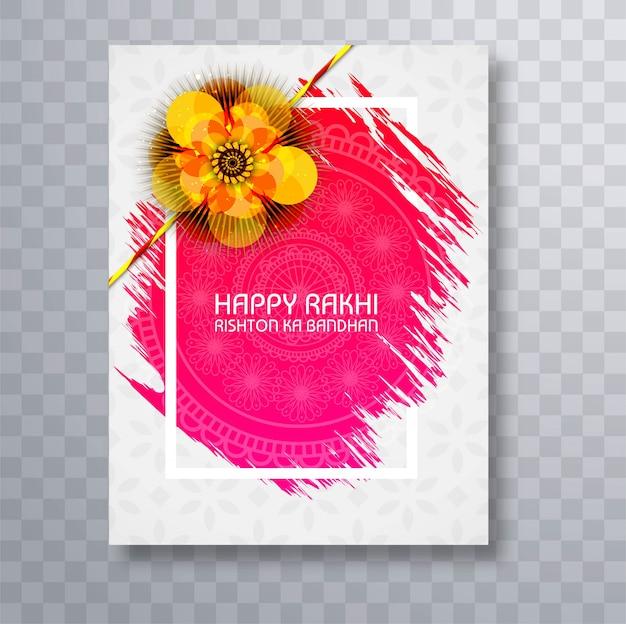 Raksha bandhan festival greeting card vector free download raksha bandhan festival greeting card free vector m4hsunfo