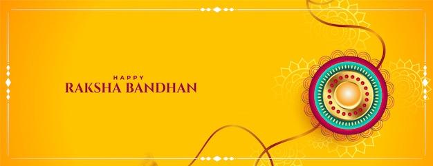 Raksha bandhan festival yellow banner traditional Free Vector