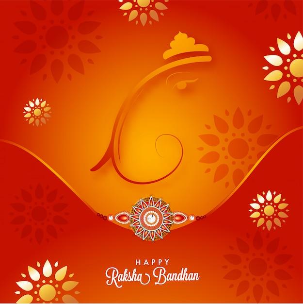 Raksha bandhan greeting card design Premium Vector