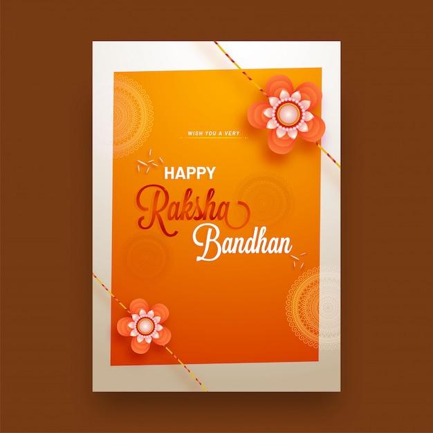 premium vector  raksha bandhan greeting card