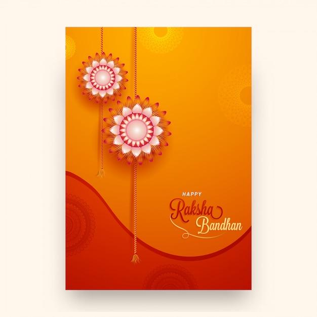 raksha bandhan greeting card vector  premium download