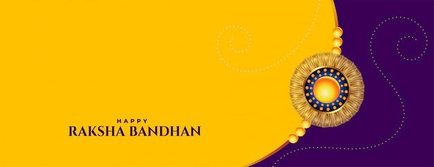 Raksha bandhan bandiera gialla con rakhi Vettore gratuito