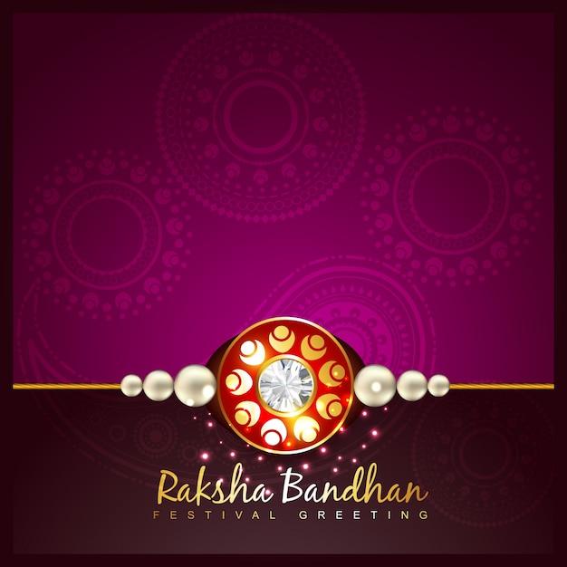 Raksha bandhanフェスティバルのベクトルの背景 無料ベクター