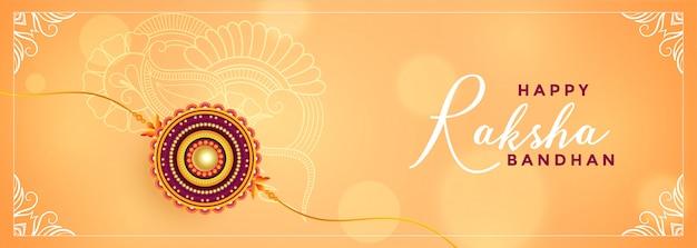 Rakshabandhan festival celebration beautiful banner Free Vector