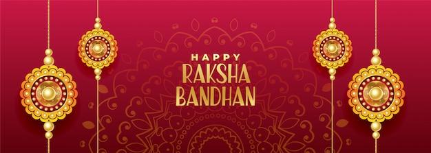 Rakshabandhanバナーのヒンズー教の祭り 無料ベクター