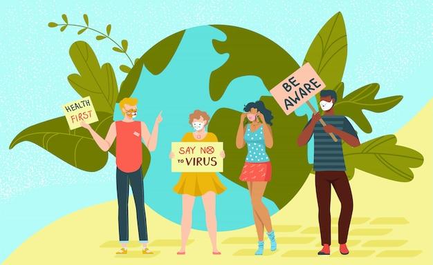 Митинг протеста людей, скажем, нет вируса и здоровья первый баннер иллюстрации. персонаж мужской женский стенд планеты земля. Premium векторы