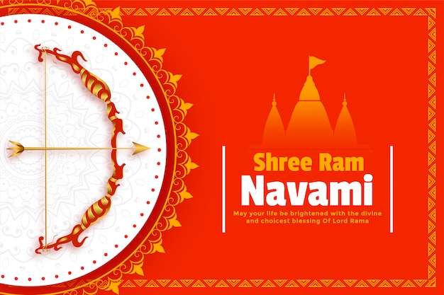 Ram navami festival background with bow and arrow Free Vector
