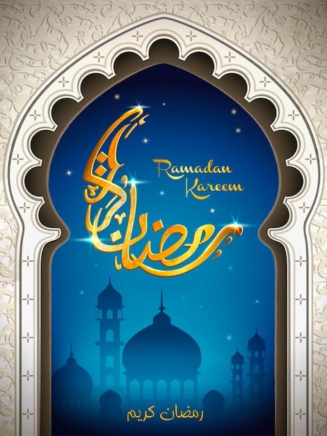 Рамадан арабская каллиграфия с мечетью и рамкой в форме арки, слова рамадан карим в форме луны и в нижней части Premium векторы