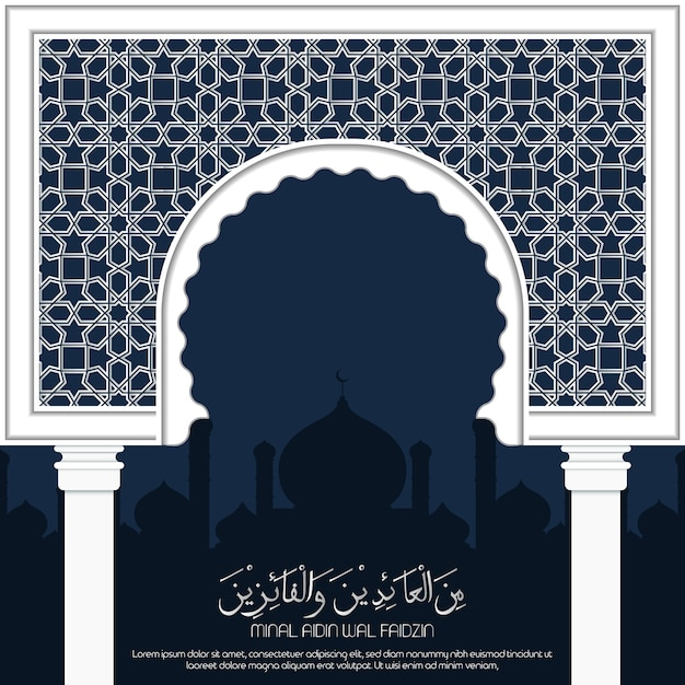background vector arabian religious - photo #35