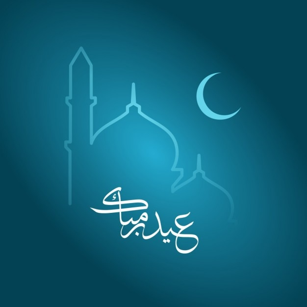 Islamic Art Vectors, Photos and PSD files   Free Download