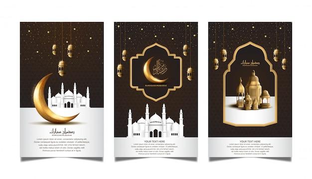 Рамадан дизайн баннера с луной и фонарем на коричневом фоне цвета для священного праздника рамадан Premium векторы