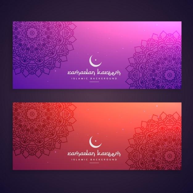 آگهی ها در ماه رمضان بسته با ماندالاهای