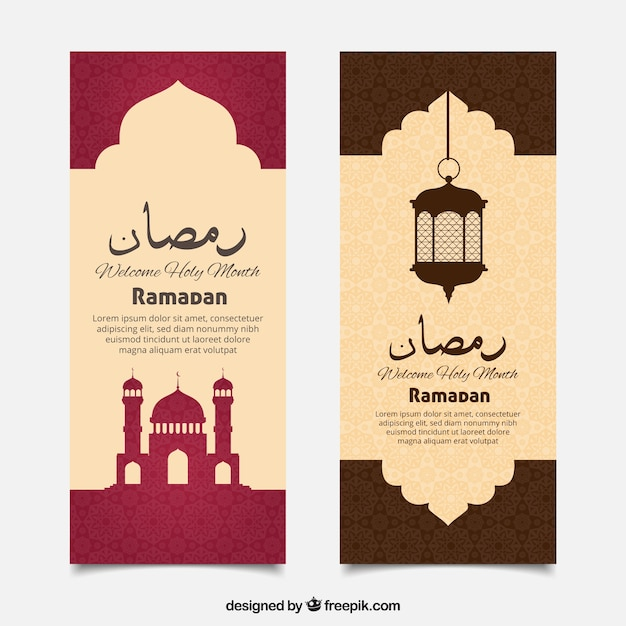 Ramadan banners with muslim elements Free Vector