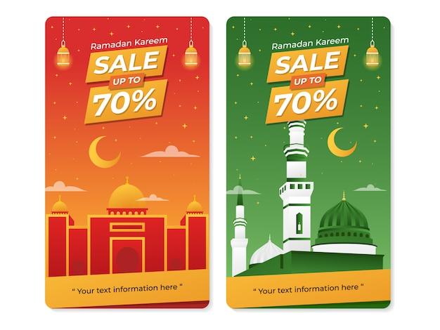 Ramadan celebration sale banner with mosque illustration Premium Vector