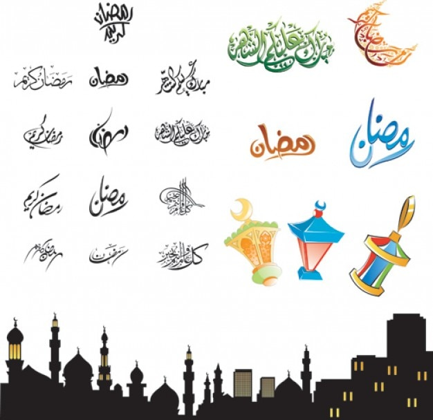 Ramadan Collection Suggest Free Vector