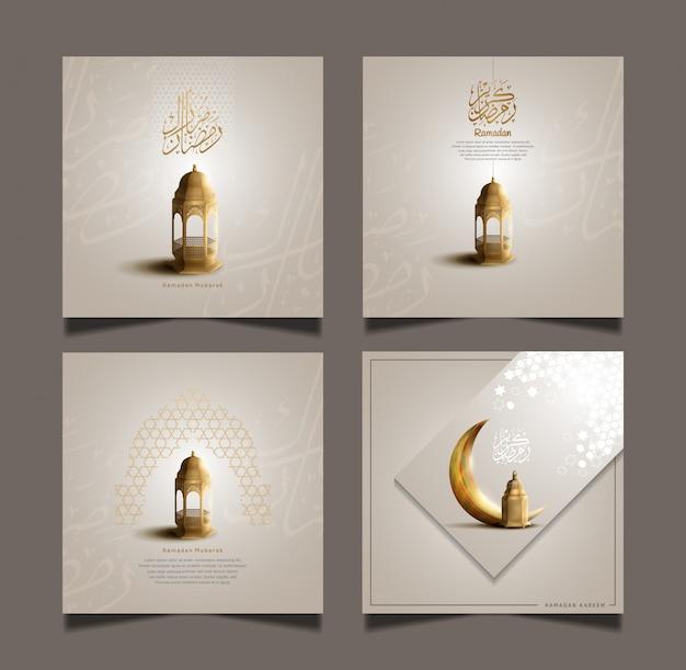 Рамадан дизайн набор для празднования священного праздника рамадан Premium векторы