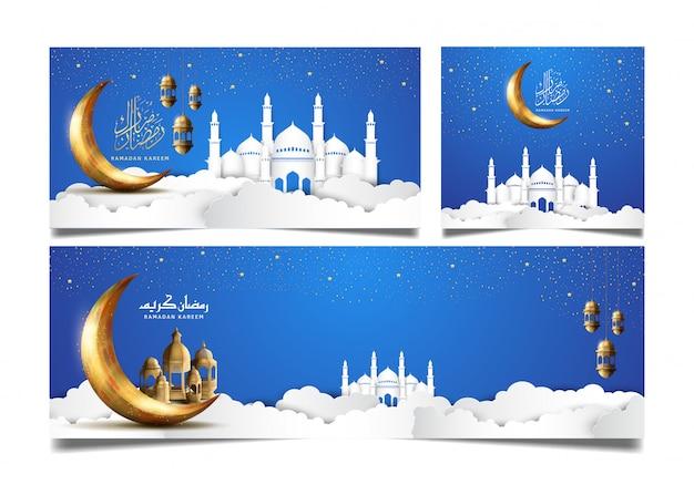 Рамадан дизайн набор с луной, мечетью, облаком и фонарем на синем фоне для празднования святого рамадана Premium векторы