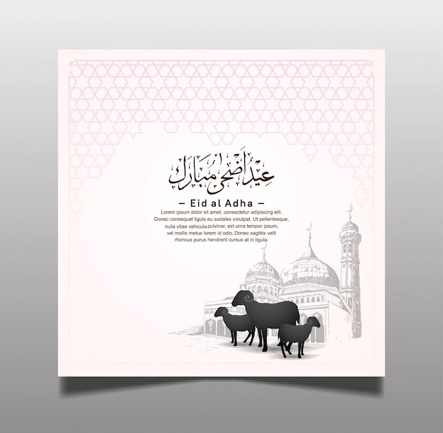 Ramadan eid al adha greeting card for holy ramadan celebration Premium Vector