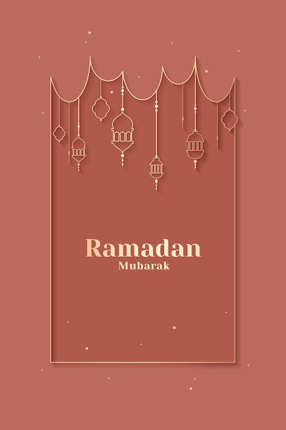 Ramadan framed card design Free Vector