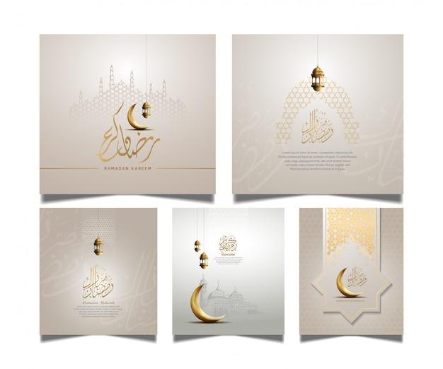 Ramadan greeting card with golden crescent moon and lantern Premium Vector